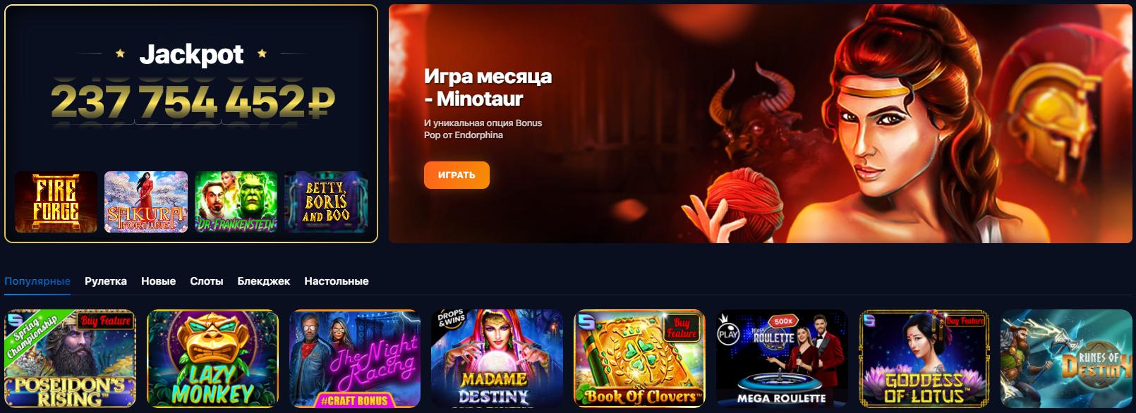 1win онлайн казино на официальном сайте букмекерской конторы